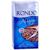 Кофе молотый RONDO Melange, 500 г