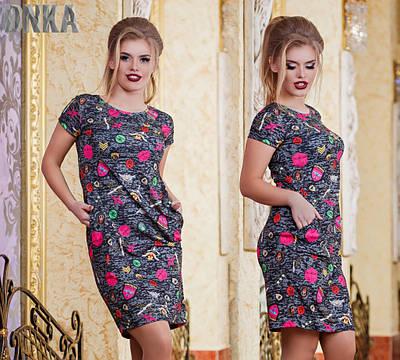 Женское платье №26-ат3213