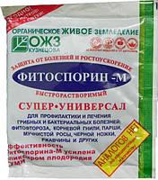 Биофунгицид  Фитоспорин -М 200 г.