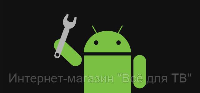 Что дает перепрошивка андроид