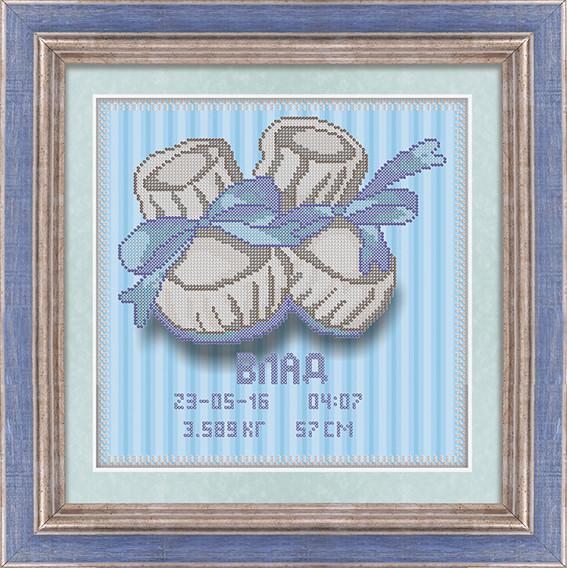 Вышивки пинетки для мальчика