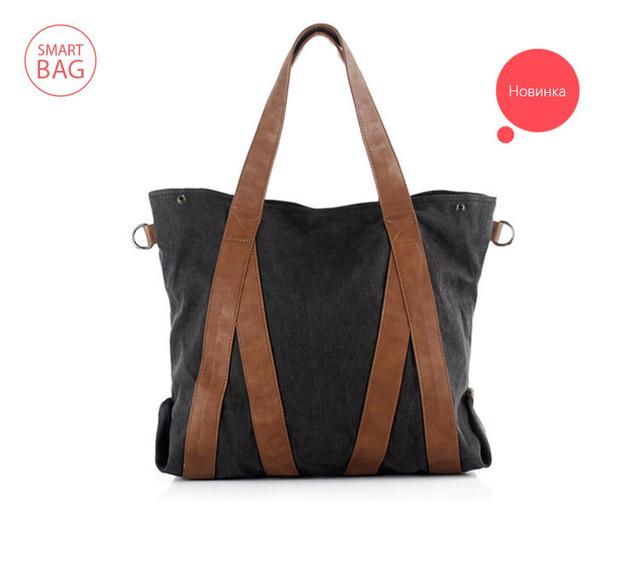 Женская сумка для покупок Scotton   черная.