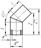 Отвод ПЭ сегментный стыковой 45*