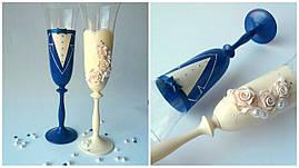 Свадебные бокалы  Б-406 сине-молочные