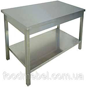 Обробний стіл острівний 150х100 см із нержавіючої сталі