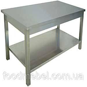 Стол разделочные островной 150х120 см из нержавеющей стали - Фудмебель - мебель из нержавеющей стали в Киеве