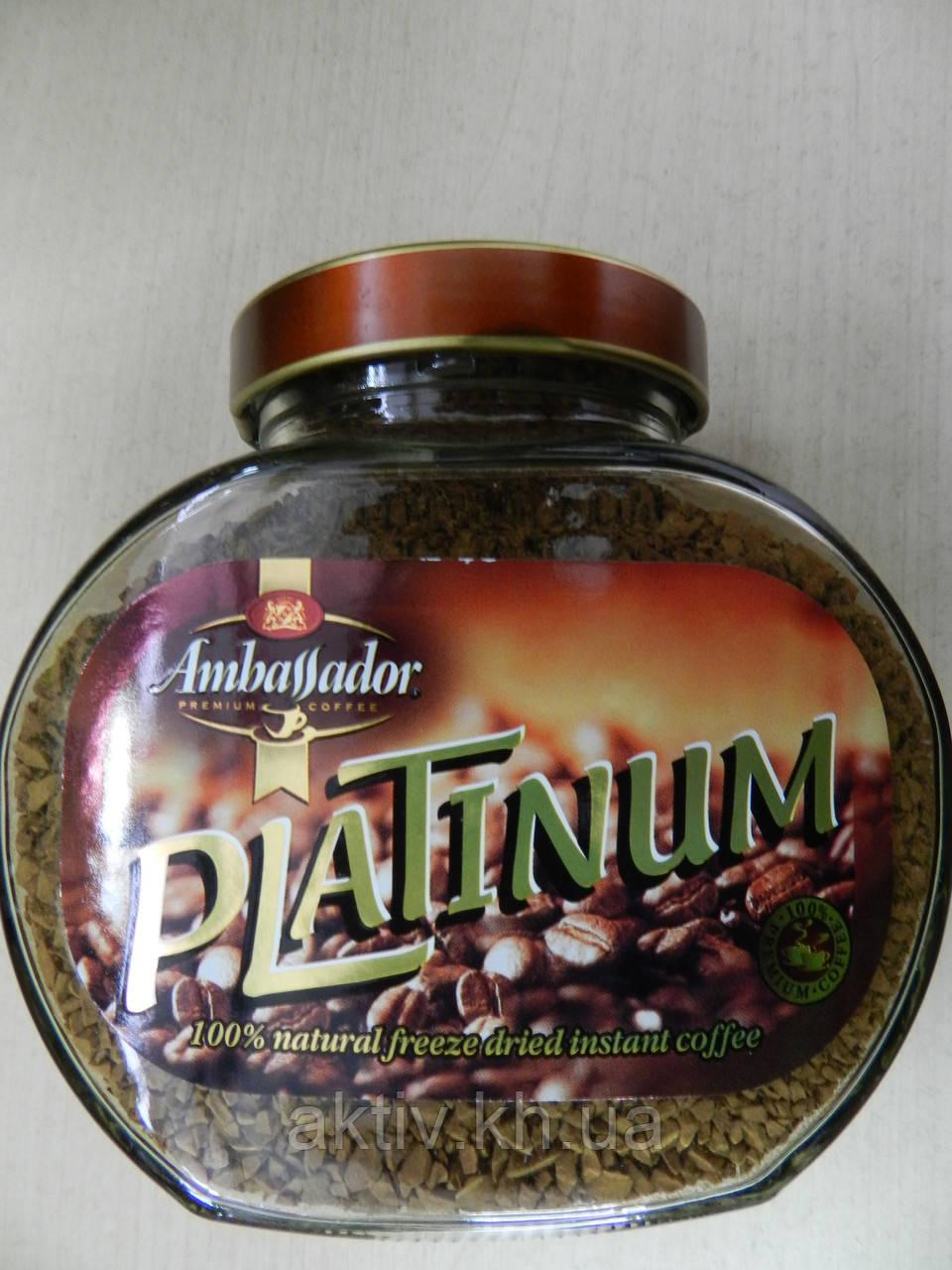 Кофе амбассадор платинум 95г стекло