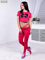 Женский костюм-двойка для спорта и фитнеса: топ и лосины. Малиновый цвет