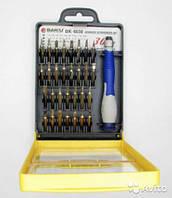 Набор инструментов  BAKKU  BK-6030