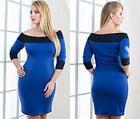 Трикотажное синее платье с кружевом батальное. Арт-5114/48