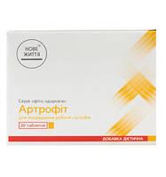 """Средство для лечения артрита """"Артрофит"""" лечение подагры, воспаления суставов, снимает отеки"""