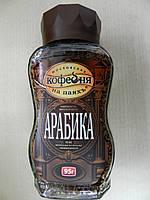 Московская кофейня на паяхъ арабика