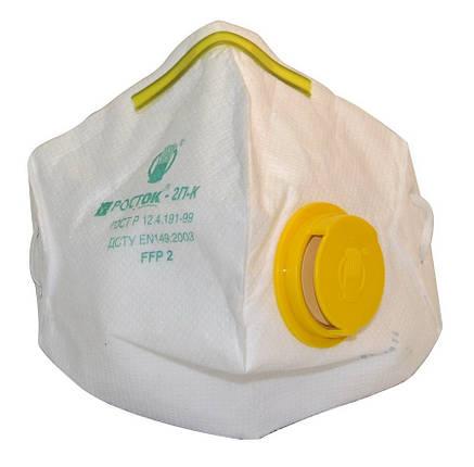 Респиратор противоаэрозольный МИКРОН-2ПК, фото 2