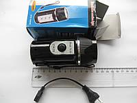 Фонарик ручной аккумуляторный светодиодный, доставка из Запорожья