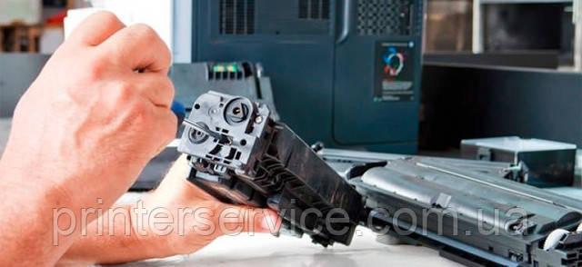 Заправка картриджей к лазерным принтерам