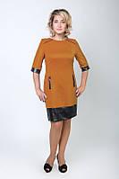 Женское платье со вставками из эко кожи
