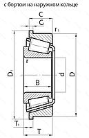 Подшипник роликовый радиально-упорный конический однорядный