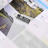 Пленка для HUD бортового компьютера проектора  9*12см, фото 4