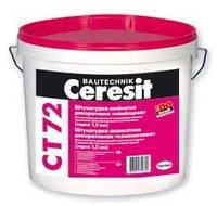 Штукатурка силикатная «камешковая» Ceresit CT 72