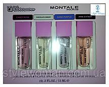 Парфумерний набір з феромонами Montale Монтале міні 4 по 15мл топ жіночий аромат
