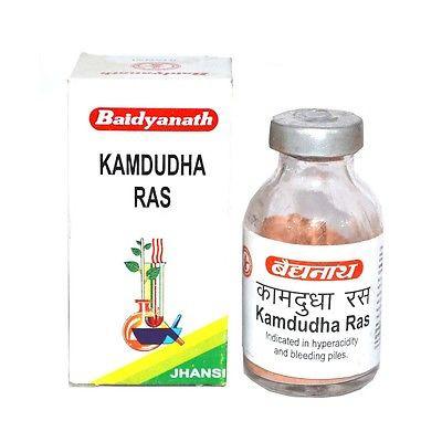 Камдудха раса при жаре, жажде, головокружении, головных болях, кровотечении из носа... Kamdudha Rasa (10gm)
