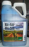 Инсектицид Би- 58 Новий 5 л.