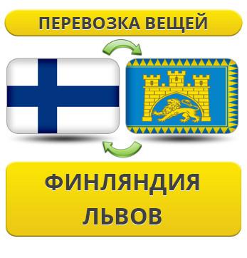 Перевозка Личных Вещей из Финляндии во Львов