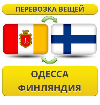 Перевозка Личных Вещей из Одессы в Финляндию