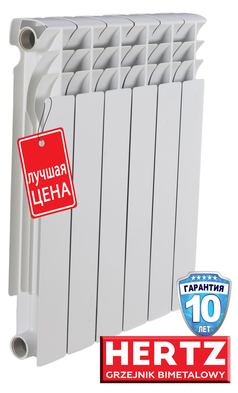 """Биметаллический радиатор HERTZ 500/80 (Польша) - Интернет-магазин отопительной техники """"Radiatorov"""" в Киеве"""