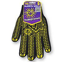 Перчатки с ПВХ точкой, 13 класс.