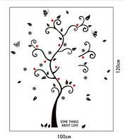 Наклейка виниловая Дерево для фоторамок 3D декор