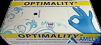 ПерчаткинитриловыеОптималити(Optimality, Maxter Glove Manufacturing),голубые, размер «S»,50пар/упак.