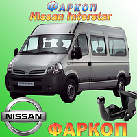 Фаркоп Nissan Interstar (прицепное Ниссан Интерстар), фото 1