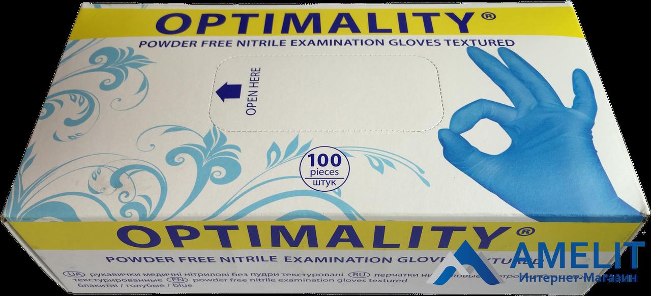 ПерчаткинитриловыеОптималити(Optimality, Maxter Glove Manufacturing),голубые, размер «M»,50пар/упак.