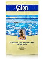 """Грязь мертвого моря ТМ """" Salon"""" , 200 гр."""
