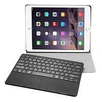2 в 1 Bluetooth клавиатура и ультратонкий чехол с Wake Up/Sleep функцией для Ipad Pro