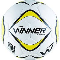Мяч футбольный WINNER Platinium (Виннер Платинум)