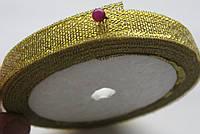 Лента парча\органза ширина  0,6 мм. катушка 22,75 м\ 25 ярдов золото