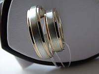 Обручку срібне