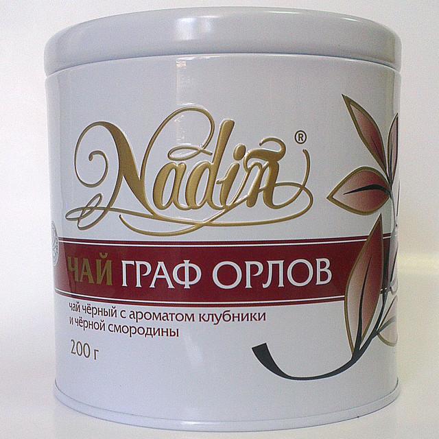 Чай черный фасованный 50-200 грамм