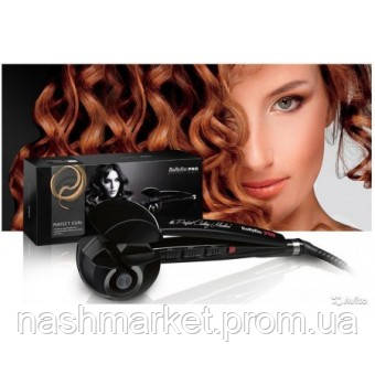 Плойка для волос плойка babyliss pro perfect curl