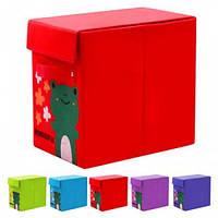 Текстильный ящик для игрушек Лягушенок