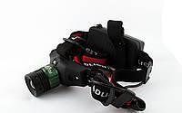 Налобный фонарик Bailong 6671, CREE 500W, светодиодный фонарик на лоб, фонарь налобный
