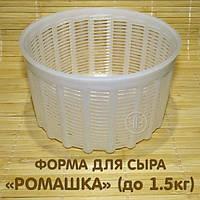 """Форма """"РОМАШКА"""" (до 1.5 кг), фото 1"""