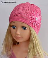Детская шапка с цветком (ажурная вязка)