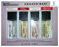 Парфюмерный набор с феромонами Armand Basi Арманд Баси мини 4 по 15мл женский топ аромат, фото 1