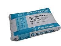 Песок для бассейнов  фракция 0,7-1,25 мм Германия Quarzwerke