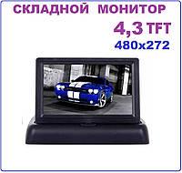 Автомобильный монитор 4,3 дюйма в авто