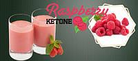 Оригинальный экстракт для борьбы с лишним весом. Raspberry Ketone