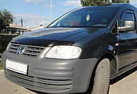 Дефлектор капота (мухобойка) Volkswagen Caddy 2004-2010